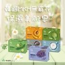 韓國 MKH無窮花 保濕美肌皂 100g【美日多多】