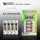 【EC數位】台灣製造 VXTRA 飛創 3號 AA 高容量2600mAh 低自放電池 水素鎳氫充電電池