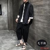 唐裝 中國風男裝唐裝漢服復古棉麻大碼古風禪服中式套裝青年潮牌春夏季 2色