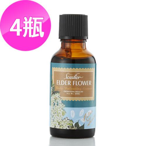 【Sesedior】接骨木按摩油(30ml)X4瓶