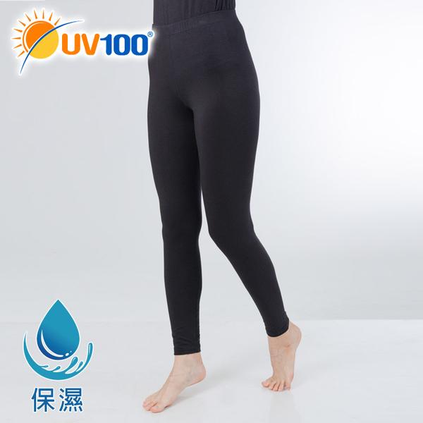 UV100 防曬 抗UV 親膚保濕彈力內搭褲-女