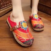 異域風情繡花鞋 麻邊皮帶扣包頭鞋《小師妹》sm752