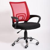 【IDEA】高密度彈力極透氣網布電腦椅/辦公椅/書桌椅(三色任選)紅色