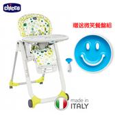 【好禮贈吸盤碗+餐具】chicco-Polly Progres五合一多功能成長高腳餐椅-奇異果綠