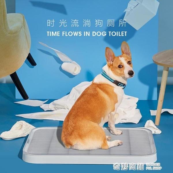 LORDE里兜狗狗廁所用品寵物神器大型小型犬自動上大號易清理便盆【全館免運】VPN