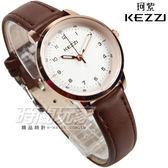 KEZZI珂紫 城市設計 數字皮帶 女錶 玫瑰金x咖啡色 KE1388玫咖小
