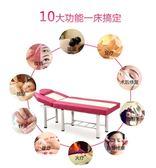 (交換禮物)折疊美容床按摩推拿理療美體床家用火療紋繡床美容院