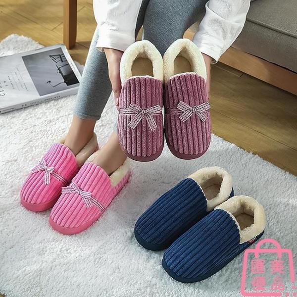 棉拖鞋女包跟居家室內厚底防滑毛絨保暖棉拖鞋男【匯美優品】