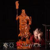 木雕關公佛像擺件
