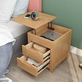 全實木床頭櫃中式收納櫃現代簡約臥室升降小櫃子智慧創意整裝橡木