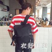 後背包80-90-00后中性男女通穿LesT電腦包背包書包 FR3361【衣好月圓】