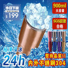 【DIFF】24小時保冰不鏽鋼 保冰杯 ...