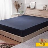 HOLA home 克雷格色織床包雙人