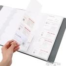 得力活頁名片冊內頁可拆卸名片夾120/180/250/300卡位 【618特惠】