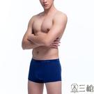 【三槍牌】時尚經典純棉型男彈力棉織帶平口褲~3件組(隨機取色)
