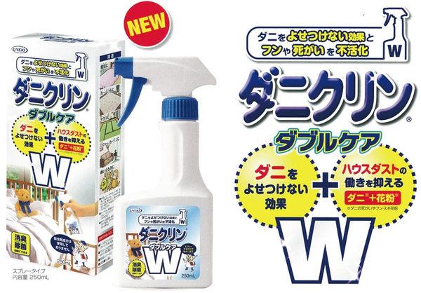 【日本植木UYEKI】日本UYEKI 防?噴液 雙效配方