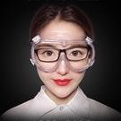 護目鏡 護目鏡防風沙平光防風防塵沖擊防飛濺勞保打磨護目防護眼鏡男女【快速出貨八折鉅惠】