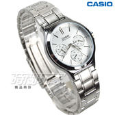 CASIO卡西歐 LTP-V300D-7A 都會時尚三針三眼指針腕錶 石英女錶 防水 學生錶 銀白 LTP-V300D-7AUDF