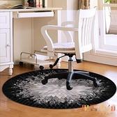 圓形地毯北歐椅子地墊卡通客廳臥室可水洗防滑【倪醬小舖】