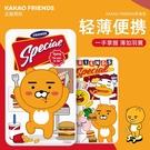 KAKAO帶線移動電源 便攜式卡通充電寶大容量超薄屁桃可愛獅子通用