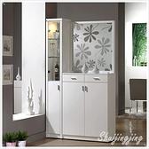 【水晶晶家具/傢俱首選】JM1847-2 米勒斯3.7X6.5尺純白玄關屏風櫃~~雙色可選