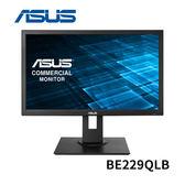 ASUS 華碩 BE229QLB 22型 IPS面板 商用液晶螢幕