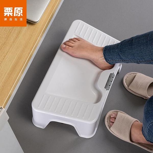 墊腳神器 辦公室墊腳凳桌下擱腳凳沙發放腿腳凳神器腳踏凳腳踩兒童翹腳踏板 快速出貨