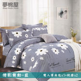活性印染5尺雙人薄床包三件組「倩影舞動-藍」夢棉屋