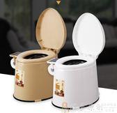 馬桶蓋 行動馬桶老人孕婦座便器便攜式座便椅簡易成人座便器行動馬桶igo 免運