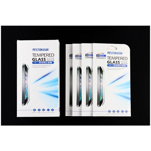 【紅荳屋】iPhone 66S plus 狐邊鋼化玻璃膜防藍光保護膜