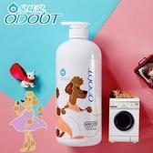 臭味滾-寵物布類洗潔液(狗)1000ml