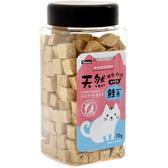 【寵物王國】OzBone奧力棒-貓用凍乾肉磚零食(鮭魚)70g