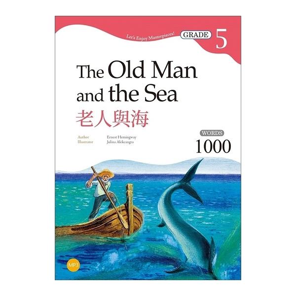 老人與海The Old Man and the Sea(Grade 5經典文學刪