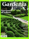 Gardenia 10月號/2019 第426期