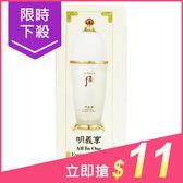 韓國 whoo后 明義享全能防禦精華乳(1ml)【小三美日】原價$13