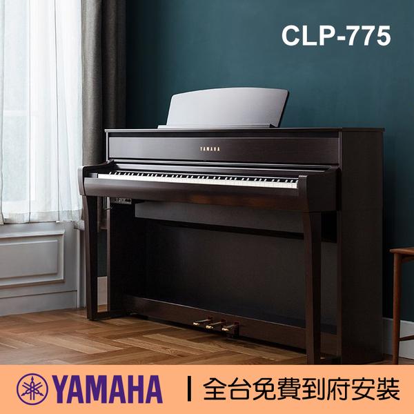 小叮噹的店 - Yamaha CLP775 88鍵 木質琴鍵 鋼琴烤漆 黑色 數位鋼琴 電鋼琴