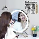 化妝鏡 暮飄化妝鏡臺式led燈桌面大號北歐梳妝臺帶燈補光ins簡約網紅鏡子