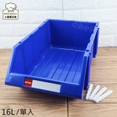 樹德耐衝整理盒螺絲零件收納盒16L 工業整理盒HB 3045 大廚師