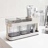 (百貨週年慶)牙刷架  情侶簡約漱口杯套裝 塑料置物牙刷架牙刷杯創意刷牙杯家用牙缸