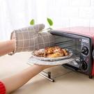 [超豐國際]加厚微波爐隔熱手套 廚房烤箱...