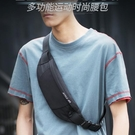 【快出】胸包 男士腰包潮牌休閒單肩斜背包多功能小型輕便跑步手機包男包