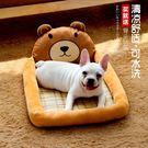 泰迪狗窩四季通用狗床狗屋中小型犬貓窩狗墊子可水洗寵物用品夏天QM『艾麗花園』