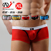 男情趣內褲 【網將WJ】條紋網紗半透明性感平口褲﹝紅XL﹞【534279】
