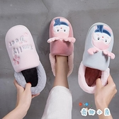 包跟棉拖鞋女秋冬情侶家用室內棉鞋男【奇趣小屋】