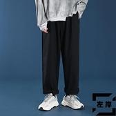 寬褲女寬鬆直筒褲鹽系女女裝西裝褲高腰工裝褲女【左岸男裝】