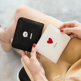 錢包 錢包女短款小清新折疊韓版潮個性學生可愛迷你錢夾 辛瑞拉