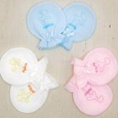 【奇買親子購物網】愛普力卡 Aprica 幸福雙層紗布手套(藍/粉/白)
