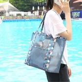【超取399免運】旅行單肩網格沙灘袋 戶外運動手提袋 洗漱包 大容量收納袋 游泳沙灘包