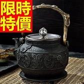 日本鐵壺-回甘水甘潤送禮品茗茶壺63f28【時尚巴黎】