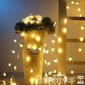 裝飾燈LED小彩燈串燈房間臥室宿舍節日ins裝飾閃燈滿天星星燈USB小燈泡 爾碩數位3c